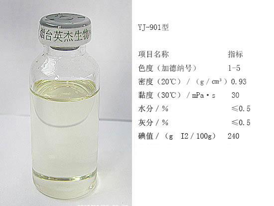 腰果酚 YJ-901